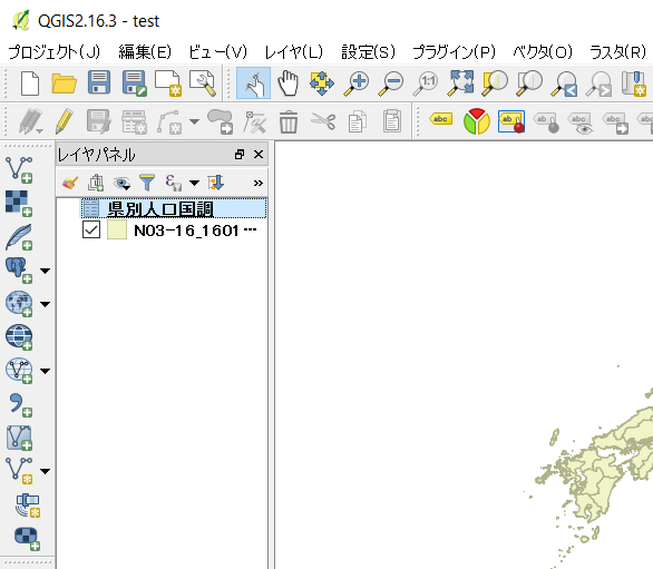 qgis-csv-import-adding-layer