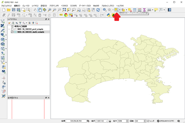 qgis-select-porigon1