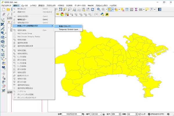 qgis-select-porigon3